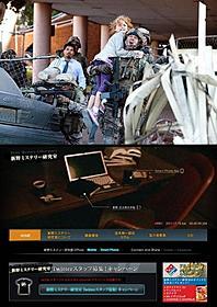 「世界侵略:ロサンゼルス決戦」の1シーン(上)と 失踪事件の舞台となる特設サイト(下)「世界侵略:ロサンゼルス決戦」