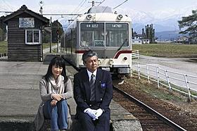 人生を見つめ直す夫婦を演じた余貴美子、三浦友和「RAILWAYS 愛を伝えられない大人たちへ」