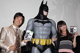 「バットマン:アーカム・シティ」の発売記念イベントに登場した椿姫彩菜と有村昆「バットマン」