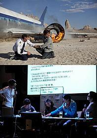 """「THE EVENT/イベント」の一場面(上)と当日の""""宣伝会議""""の模様(下)"""