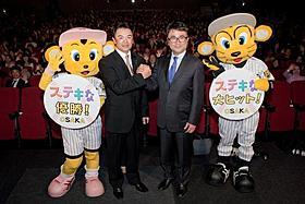 かたい握手を交わした和田豊監督と三谷幸喜監督「ステキな金縛り」