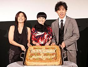 完成披露試写会に登場した三島有紀子監督、原田知世、大泉洋「しあわせのパン」