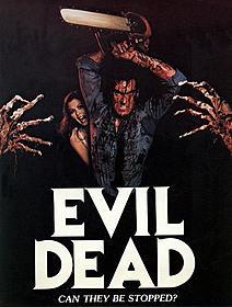リメイク版は暴力的に変身「死霊のはらわた」