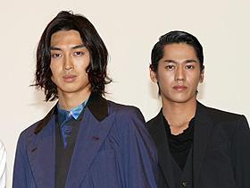 初日舞台挨拶に立った松田翔太、永山絢斗「ハードロマンチッカー」