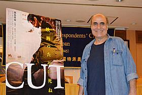 外国人向け記者会見に出席したアミール・ナデリ監督「CUT」