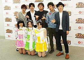 ネット配信の新番組に出演する平成ノブシコブシとSKE48メンバーら