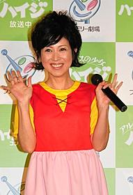 ハイジのコスプレ姿を披露した西村知美「ハイジ」