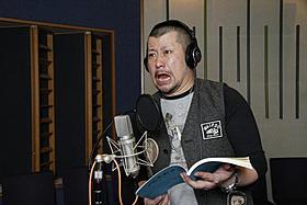 ケンコバ、「ベルセルク」声優に挑戦「ベルセルク 黄金時代篇I 覇王の卵」