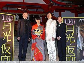 「月光ノ仮面」ヒット祈願イベントに登場した板尾監督とキャスト陣「月光ノ仮面」