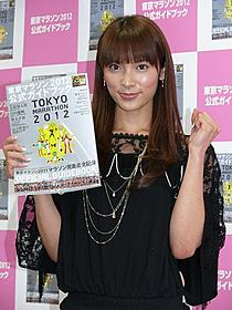 2度目の東京マラソンに意気込むAKB秋元「命」