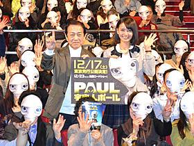 笑顔を浮かべる加藤夏希と矢追純一「宇宙人ポール」