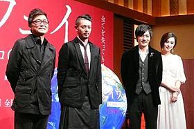 (左より)カン監督、オダギリジョー、チャン・ドンゴン、ファン・ビンビン「ブラザーフッド」