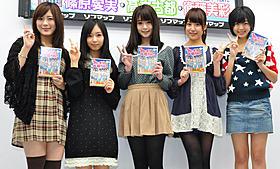 DVD発売記念イベントに登場した秋月(右端)らミスマガメンバー「もっと熱いぞ!猫ヶ谷!!」