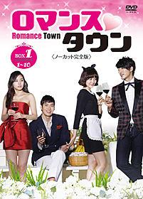 韓国でも「家政婦」ドラマの波
