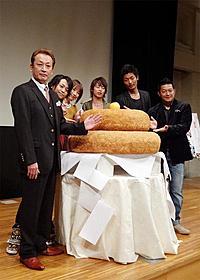 長原成樹(左端)、初監督作に万感の思い「犬の首輪とコロッケと」