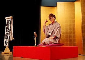 落語を披露した藤森慎吾「月光ノ仮面」