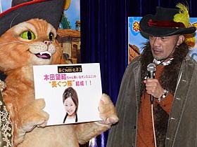 本田望結ちゃん、イベントでダンスを披露「長ぐつをはいたネコ」
