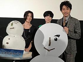 札幌市内の劇場で舞台挨拶に立った(左から) 三島有紀子監督、原田知世、大泉洋「しあわせのパン」