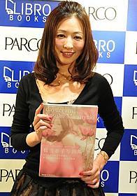 初写真集を発売する松雪泰子