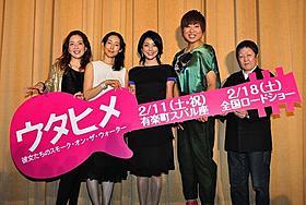 宝塚歌劇団出身の黒木と真矢が共演「ウタヒメ 彼女たちのスモーク・オン・ザ・ウォーター」