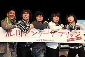撮影を振り返った飯塚健監督(中央)「荒川アンダー ザ ブリッジ THE MOVIE」