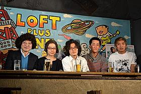 ゲストと童貞トークを楽しんだ松居大悟監督(中央)「アフロ田中」