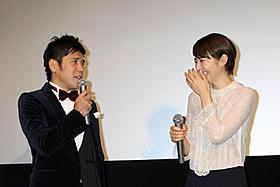 ゴリの発言に大爆笑の長澤まさみ「日本列島 いきものたちの物語」