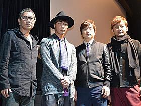 (左から)三池崇史監督、成宮寛貴、ポルノグラフィティ(岡野昭仁、新藤晴一)「逆転裁判」