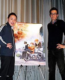 作品愛に満ちたトークを繰り広げた 松山洋監督(左)と制作担当の二塚万佳「ドットハック セカイの向こうに」
