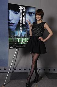 日本語版で声優を務めた篠田麻里子「TIME タイム」