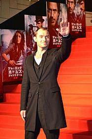 レッドカーペットに登場したジュード・ロウ「シャーロック・ホームズ」