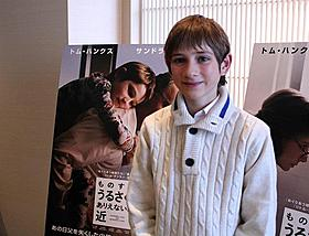 """米の人気クイズ番組で""""天才少年""""ぶりを発揮し、 今回の大役をつかんだ14歳「ものすごくうるさくて、ありえないほど近い」"""