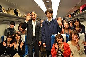 新幹線内でファンと触れ合った松山ケンイチと瑛太「僕達急行 A列車で行こう」