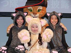 ネコダンスを披露した本田望結ちゃん「長ぐつをはいたネコ」