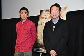 写真家の石川直樹氏と港千尋氏「世界最古の洞窟壁画 3D 忘れられた夢の記憶」