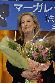 3年ぶりの来日を果たしたメリル・ストリープ「マーガレット・サッチャー 鉄の女の涙」