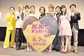 石川梨華が映画に単独初主演「篤姫ナンバー1」