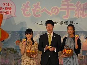 湯崎英彦広島県知事を訪問した美山加恋、優香「ももへの手紙」