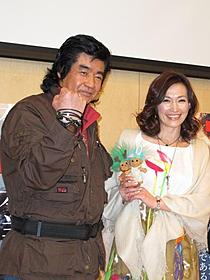 「トロール・ハンター」公開記念イベントに出席した 藤岡弘、と岡田美里「トロール・ハンター」