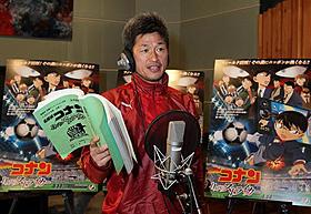 アフレコ姿もさまになっているキングカズこと三浦知良「名探偵コナン 11人目のストライカー」