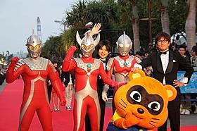 ウルトラマンも沖縄国際映画祭のレッドカーペットに登場