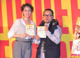 トークイベントを行った長澤まさみと大根仁監督「モテキ」
