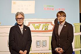 ナビゲーターを務める安西水丸と小山薫堂(左から)「ニュー・シネマ・パラダイス」
