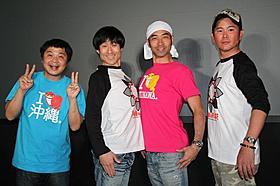 舞台挨拶に立った(左から)山崎邦正、なだぎ武、ワッキー、川田広樹