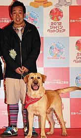 第1回ペットアワードを受賞した松本秀樹「LOVE まさお君が行く!」