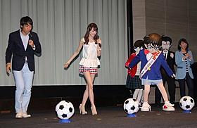 アニメ声優に初挑戦した桐谷美玲と中村憲剛選手「名探偵コナン 11人目のストライカー」