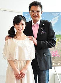 「ももへの手紙」で親子を演じた 船越英一郎、美山加恋「ももへの手紙」