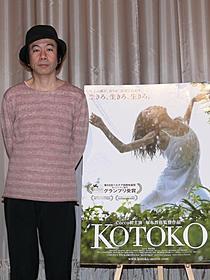 舞台挨拶に出席した塚本晋也監督「KOTOKO」