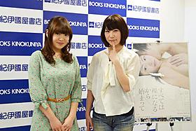 握手会に出席した元「AKB48」の成田梨紗と森下くるみ