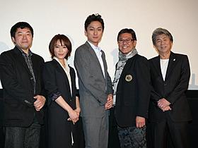 「ラーメン侍」初日挨拶に出席した 渡辺大、山口紗弥加ら「ラーメン侍」